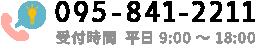 小規模多機能介護センターオーシャン 電話番号