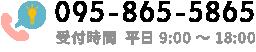 ケアハウス大浜 電話番号