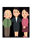 居宅介護支援事業所 大浜